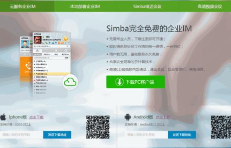 simba1-2