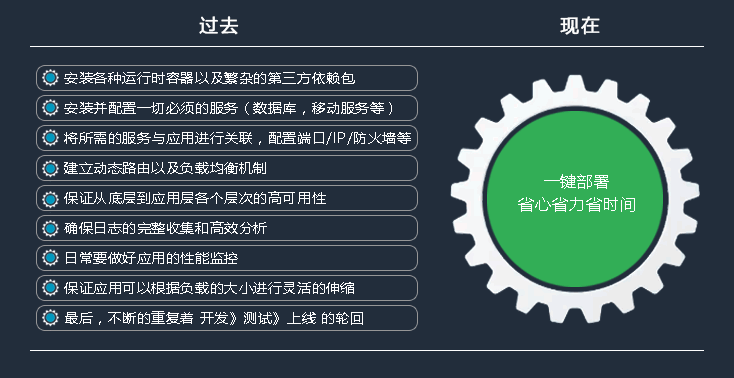 zx-161028-5