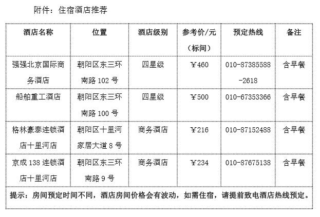 zx-161109-3