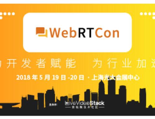 WebRTCon2018
