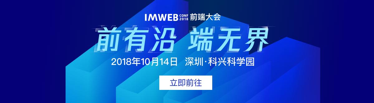 imweb2018 contenthead1